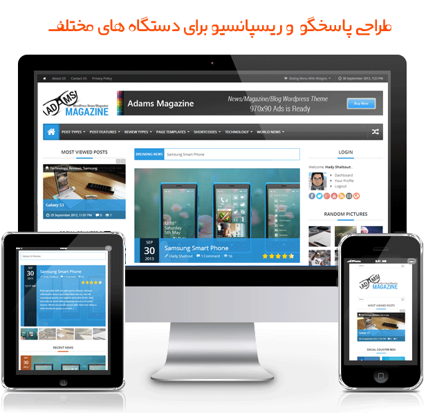 1responsive-wordpress-theme-adams